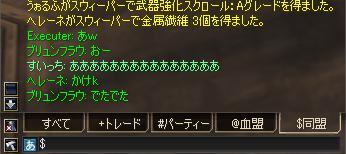 20051027083811.jpg
