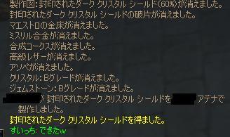 20051027083954.jpg