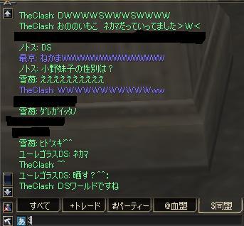 20051028084247.jpg