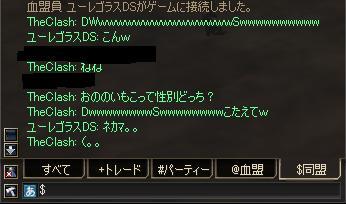 20051028084311.jpg