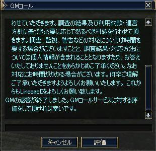20051030120754.jpg
