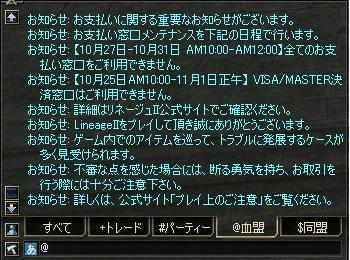 20051030120842.jpg