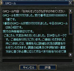 20051030120931.jpg