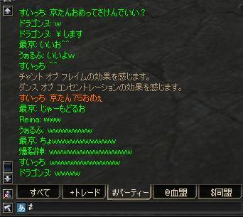 20051101034251.jpg