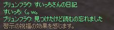 20051101034826.jpg