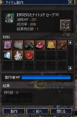 20051102050226.jpg