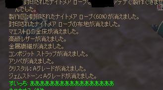 20051102050329.jpg