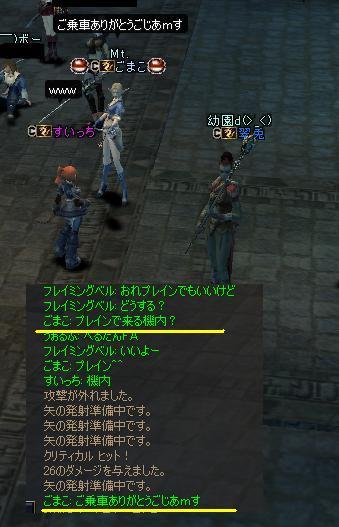 20051104023803.jpg