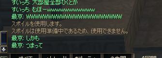 20051104115501.jpg