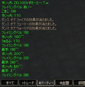 20051104115756.jpg