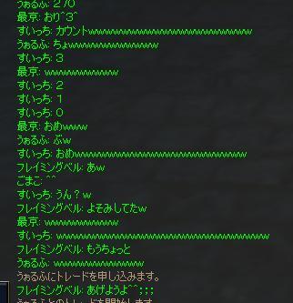20051104115843.jpg