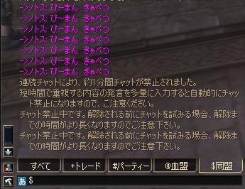 20051104120240.jpg