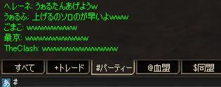 20051104120544.jpg