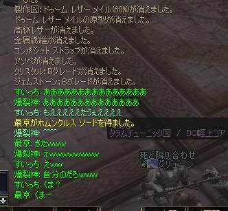 20051107115031.jpg