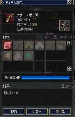 20051109175828.jpg
