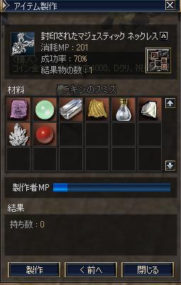 20051110045619.jpg