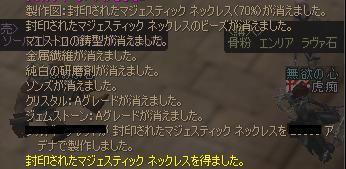 20051110045723.jpg