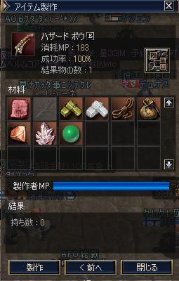 20051111043948.jpg