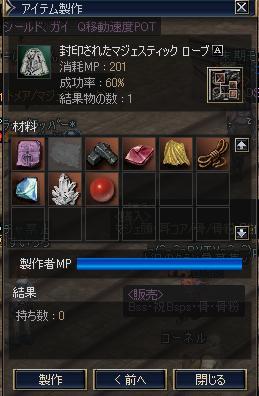 20051111044108.jpg