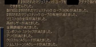 20051111044315.jpg