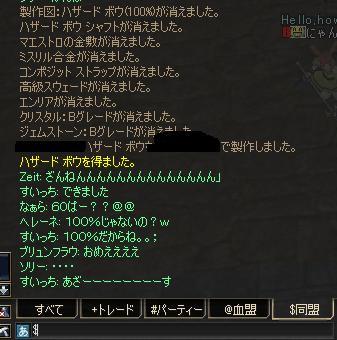 20051112042825.jpg