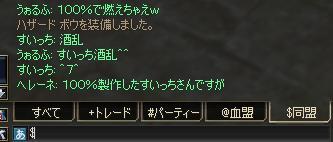 20051112042949.jpg