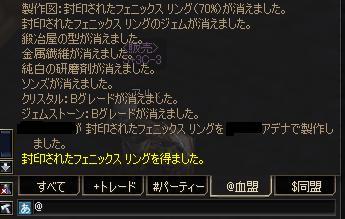 20051112043252.jpg