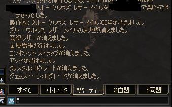 20051112043432.jpg