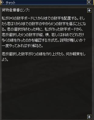 20051112043929.jpg
