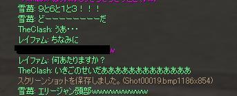 20051112044050.jpg