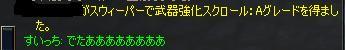 20051112045136.jpg