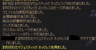 20051114042152.jpg