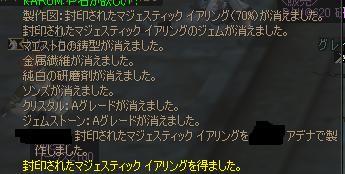 20051114042219.jpg