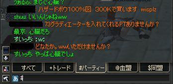 20051114042956.jpg