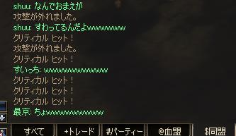 20051114044450.jpg