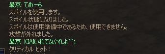20051114044632.jpg