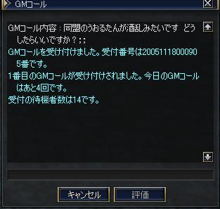 20051119043249.jpg