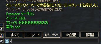 20051119043453.jpg