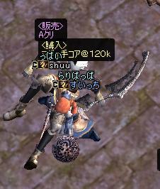 20051120053515.jpg