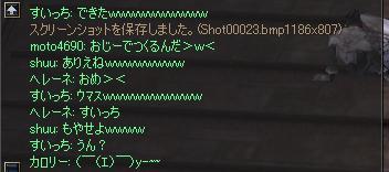 20051120054050.jpg