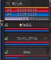 20051120054202.jpg