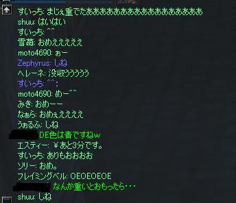 20051120055014.jpg