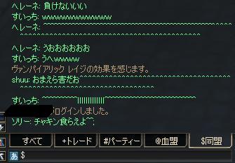 20051120055127.jpg