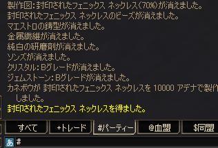 20051122043107.jpg
