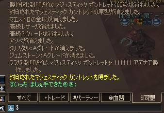20051122043229.jpg