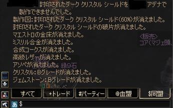 20051124031939.jpg
