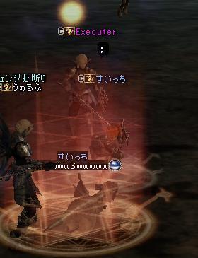 20051124032517.jpg