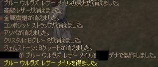 20051128033715.jpg
