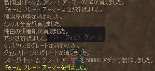 20051128034026.jpg
