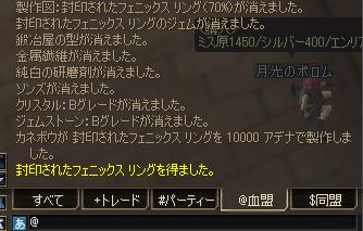 20051128034107.jpg